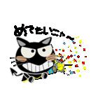 黒猫ハッピー2(個別スタンプ:24)
