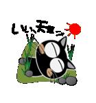 黒猫ハッピー2(個別スタンプ:25)