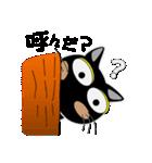 黒猫ハッピー2(個別スタンプ:28)