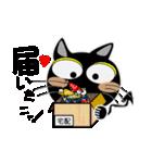 黒猫ハッピー2(個別スタンプ:29)