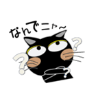 黒猫ハッピー2(個別スタンプ:30)