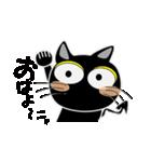 黒猫ハッピー2(個別スタンプ:31)