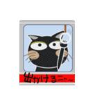 黒猫ハッピー2(個別スタンプ:32)