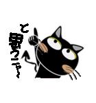 黒猫ハッピー2(個別スタンプ:35)