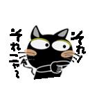 黒猫ハッピー2(個別スタンプ:37)