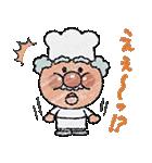 かわいい!ぷちアンパンマンクレヨンタッチ(個別スタンプ:07)