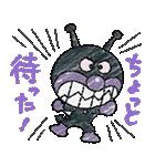 かわいい!ぷちアンパンマンクレヨンタッチ(個別スタンプ:09)