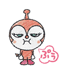 かわいい!ぷちアンパンマンクレヨンタッチ(個別スタンプ:10)