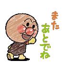 かわいい!ぷちアンパンマンクレヨンタッチ(個別スタンプ:11)