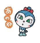 かわいい!ぷちアンパンマンクレヨンタッチ(個別スタンプ:12)