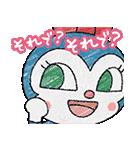 かわいい!ぷちアンパンマンクレヨンタッチ(個別スタンプ:14)