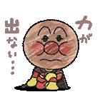 かわいい!ぷちアンパンマンクレヨンタッチ(個別スタンプ:23)