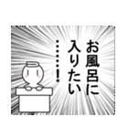 大げさなリアクション!(個別スタンプ:11)