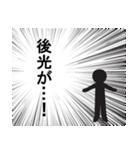 大げさなリアクション!(個別スタンプ:15)