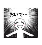 大げさなリアクション!(個別スタンプ:18)