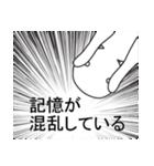 大げさなリアクション!(個別スタンプ:24)