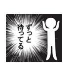 大げさなリアクション!(個別スタンプ:25)