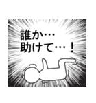 大げさなリアクション!(個別スタンプ:26)