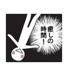 大げさなリアクション!(個別スタンプ:31)