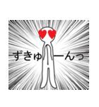 大げさなリアクション!(個別スタンプ:36)