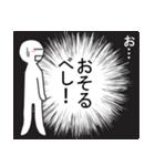 大げさなリアクション!(個別スタンプ:38)