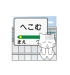 駅看板でメッセージ(個別スタンプ:21)