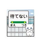 駅看板でメッセージ(個別スタンプ:25)