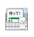 駅看板でメッセージ(個別スタンプ:26)
