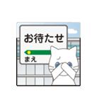駅看板でメッセージ(個別スタンプ:28)