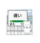 駅看板でメッセージ(個別スタンプ:29)