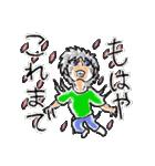熱血シンドバット(個別スタンプ:38)