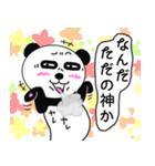 ぱんだ神?(個別スタンプ:01)