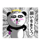 ぱんだ神?(個別スタンプ:05)