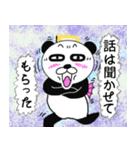 ぱんだ神?(個別スタンプ:09)
