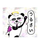 ぱんだ神?(個別スタンプ:13)