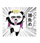ぱんだ神?(個別スタンプ:15)