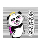 ぱんだ神?(個別スタンプ:17)
