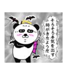 ぱんだ神?(個別スタンプ:18)