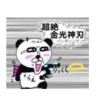 ぱんだ神?(個別スタンプ:20)
