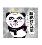 ぱんだ神?(個別スタンプ:21)