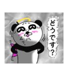 ぱんだ神?(個別スタンプ:22)