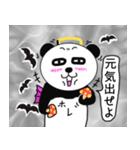 ぱんだ神?(個別スタンプ:25)