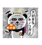 ぱんだ神?(個別スタンプ:26)