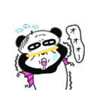 ぱんだ神?(個別スタンプ:31)