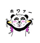 ぱんだ神?(個別スタンプ:32)