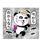 ぱんだ神?(個別スタンプ:33)