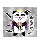 ぱんだ神?(個別スタンプ:35)