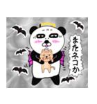 ぱんだ神?(個別スタンプ:36)