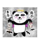 ぱんだ神?(個別スタンプ:37)