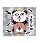 ぱんだ神?(個別スタンプ:38)